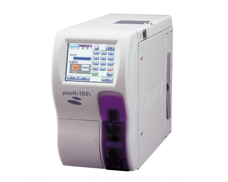 Sysmex-pocH-100i